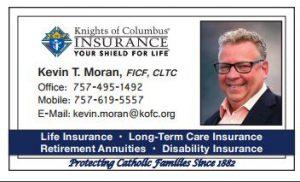Kevin Moran Ticket
